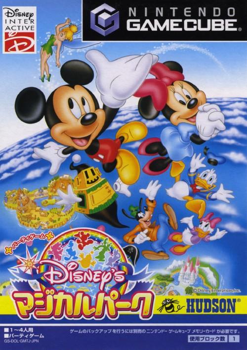【中古】ディズニーのマジカルパーク