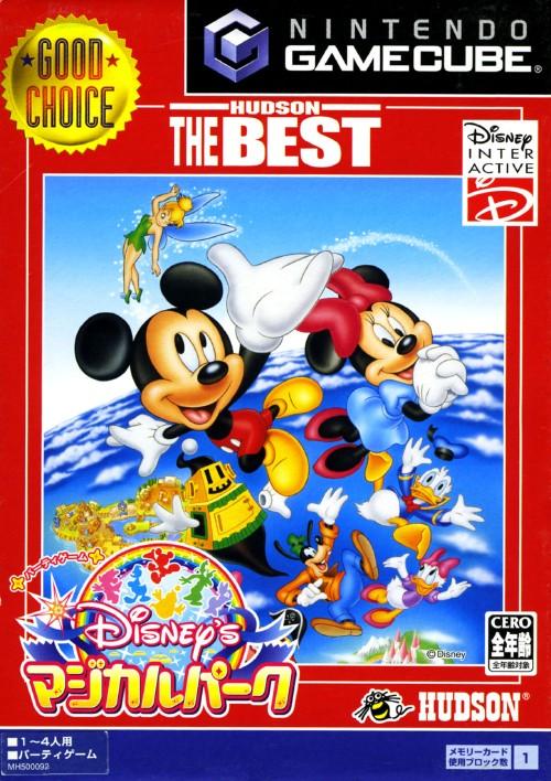 【中古】ディズニーのマジカルパーク ハドソン・ザ・ベスト