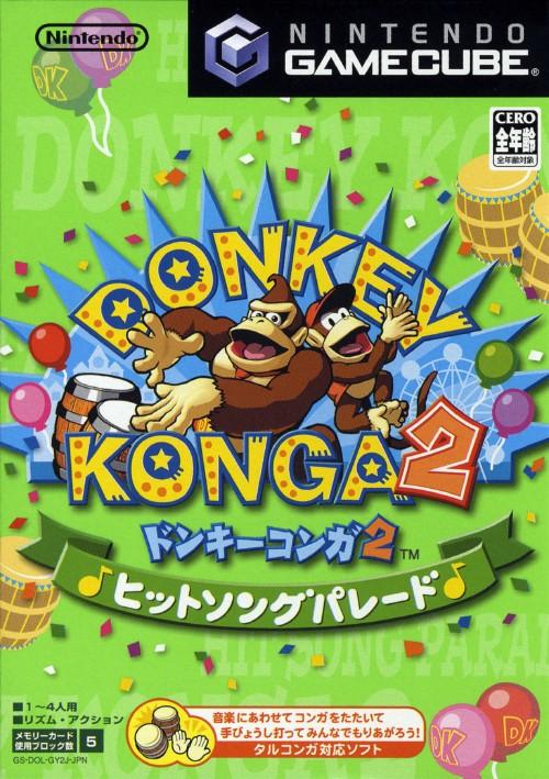 【中古】ドンキーコンガ2 ヒットソングパレード