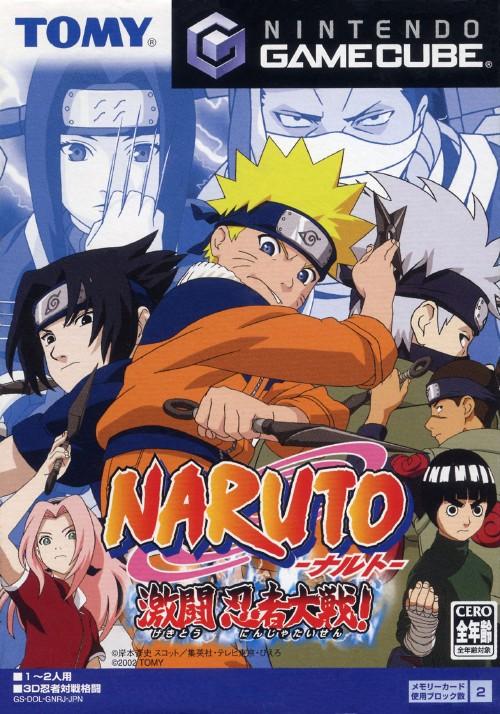 【中古】NARUTO−ナルト− 激闘忍者大戦!