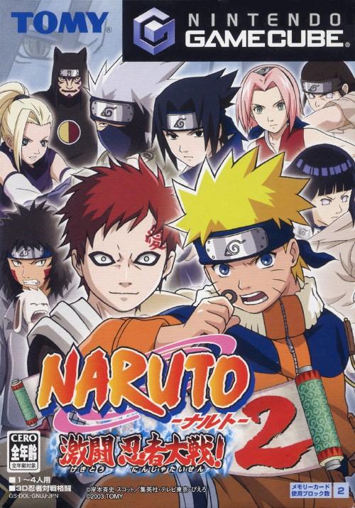 【中古】NARUTO−ナルト− 激闘忍者大戦!2
