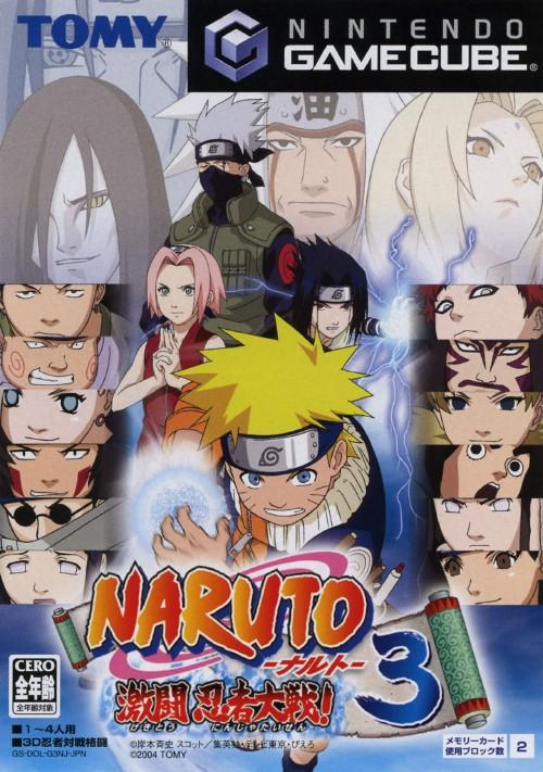 【中古】NARUTO−ナルト− 激闘忍者大戦!3