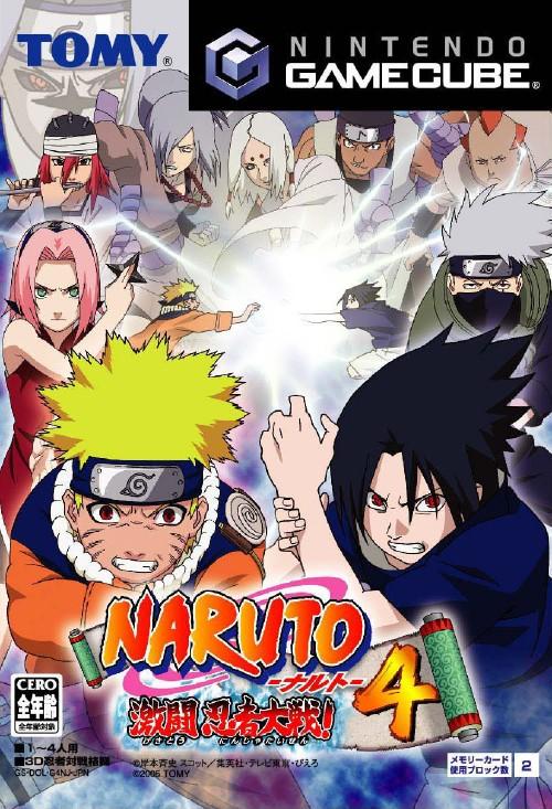 【中古】NARUTO−ナルト− 激闘忍者大戦!4