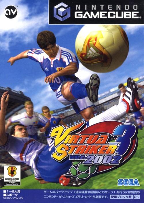 【中古】バーチャストライカー3 Ver.2002