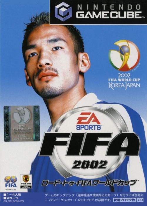【中古】FIFA 2002 ロード・トゥ・FIFAワールドカップ