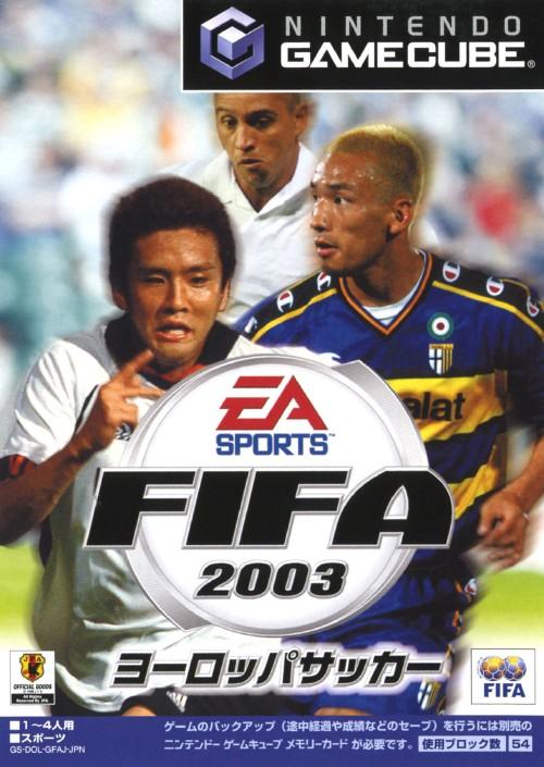 【中古】FIFA 2003 ヨーロッパサッカー