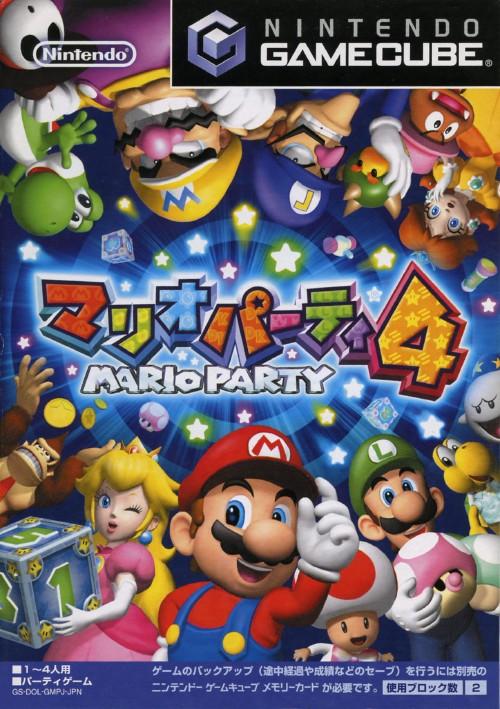 【中古】マリオパーティ4