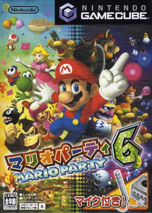 【中古】マリオパーティ6