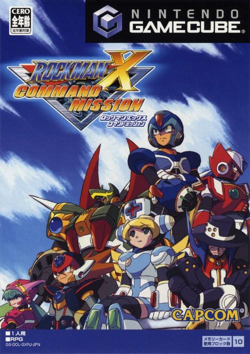 【中古】ロックマン Xコマンドミッション