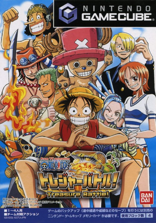 【中古】From TV animation ONE PIECE トレジャーバトル!