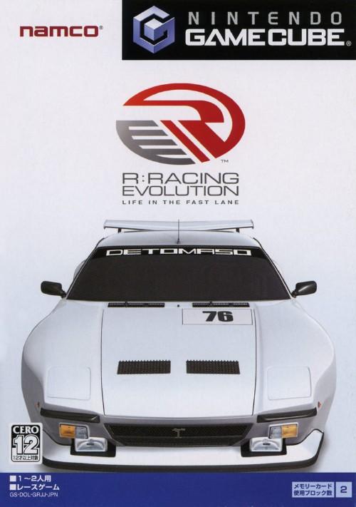 【中古】R:RACING EVOLUTION