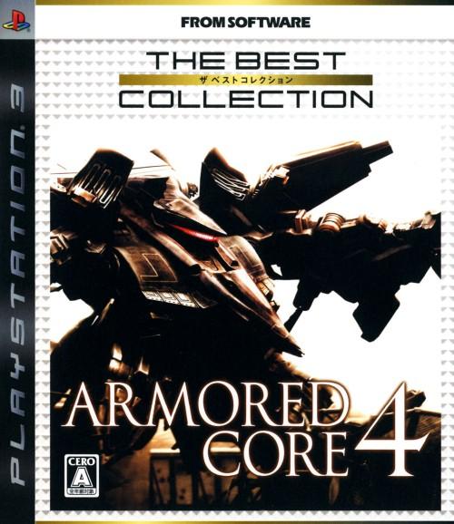 【中古】ARMORED CORE4 The Best Collection