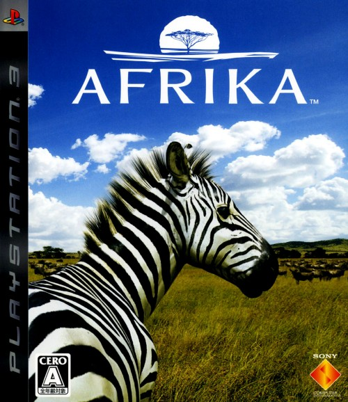 【中古】AFRIKA