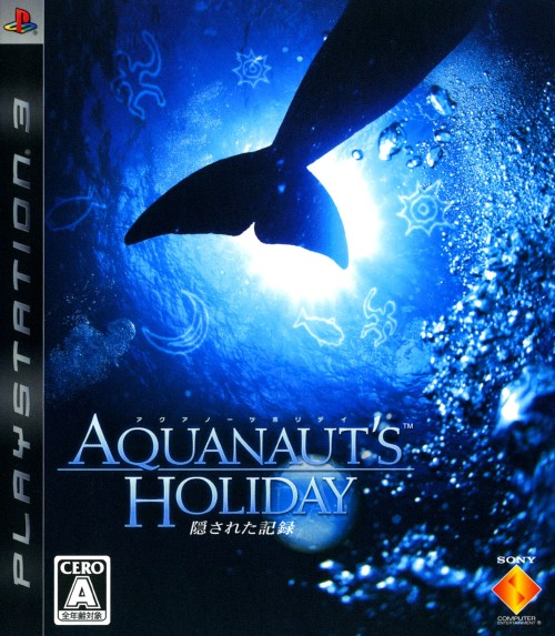 【中古】AQUANAUT'S HOLIDAY 〜隠された記録〜