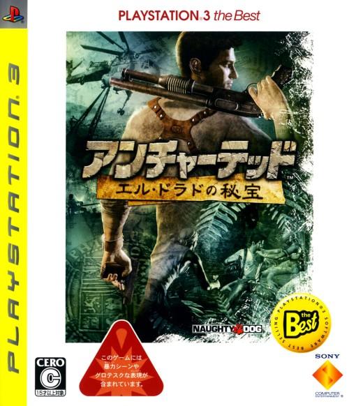 【中古】アンチャーテッド エル・ドラドの秘宝 PlayStation3 the Best