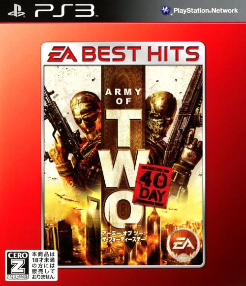 【中古】【18歳以上対象】アーミー オブ ツー:The 40th Day EA BEST HITS
