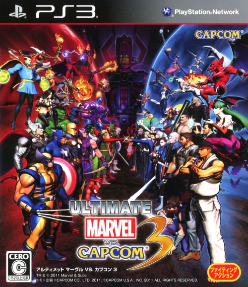 【中古】ULTIMATE MARVEL VS. CAPCOM3