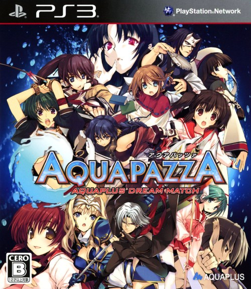 【中古】AQUAPAZZA −AQUAPLUS DREAM MATCH−
