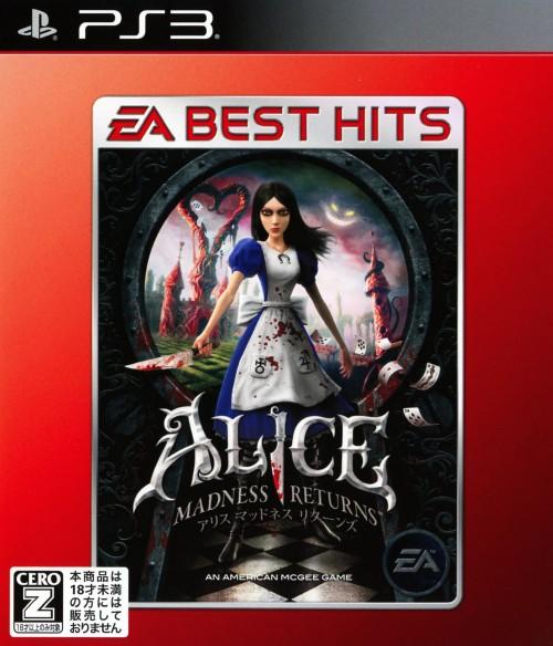 【中古】【18歳以上対象】アリス マッドネス リターンズ EA BEST HITS