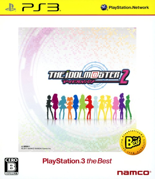 【中古】アイドルマスター2 PlayStation3 the Best