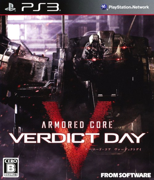 【中古】ARMORED CORE VERDICT DAY