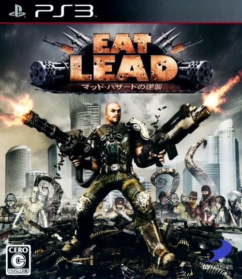【中古】EAT LEAD 〜マットハザードの逆襲〜