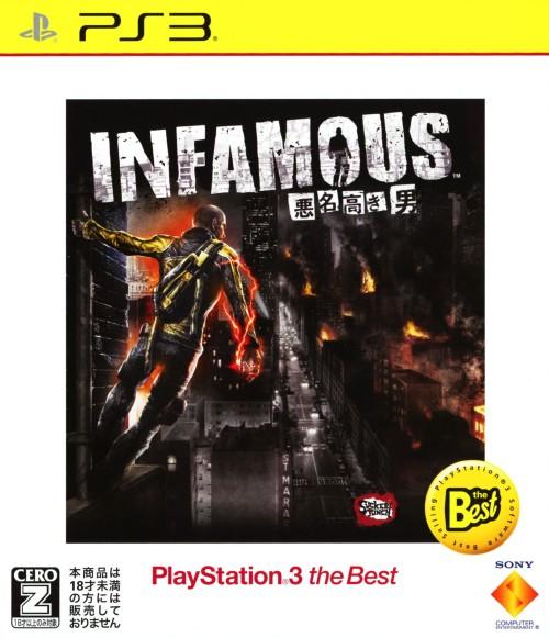 【中古】【18歳以上対象】INFAMOUS 〜悪名高き男〜 PlayStation3 the Best