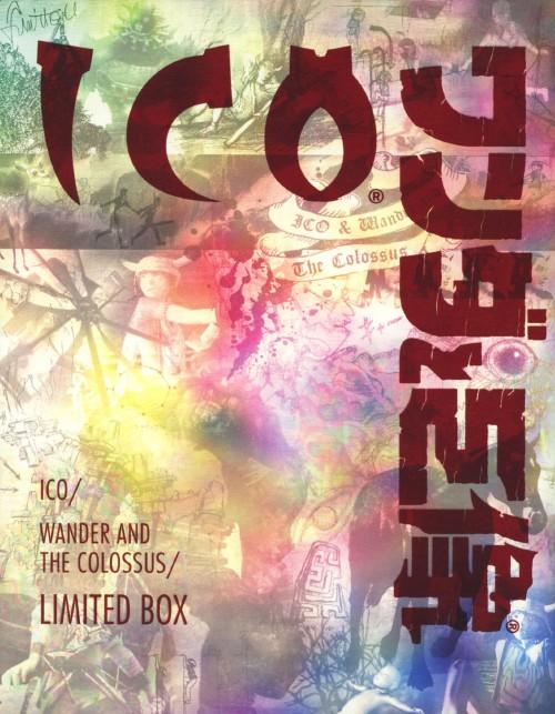 【中古】ICO/ワンダと巨像 Limited Box