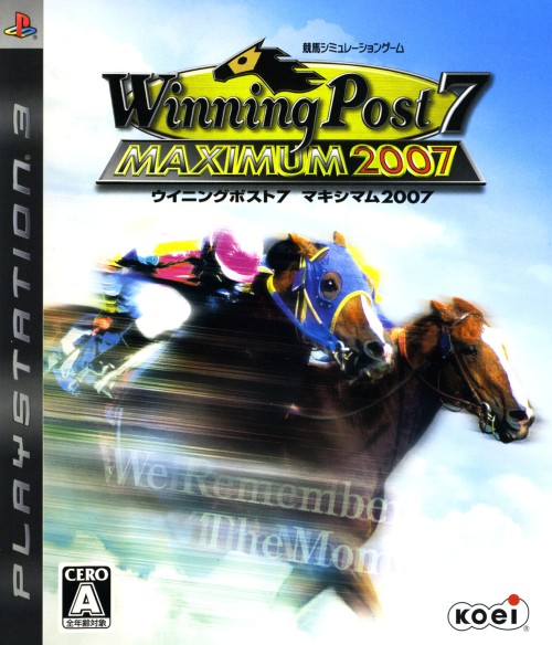 【中古】Winning Post7 MAXIMUM2007