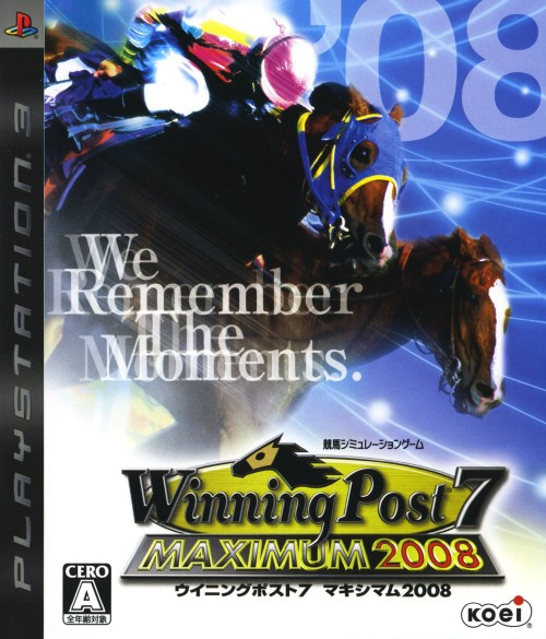 【中古】Winning Post7 MAXIMUM2008