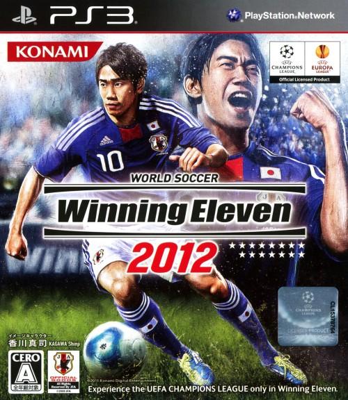 【中古】ワールドサッカーウイニングイレブン2012