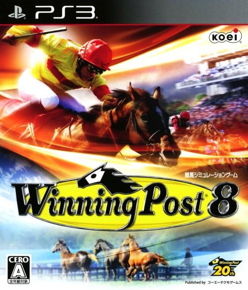 【中古】Winning Post8