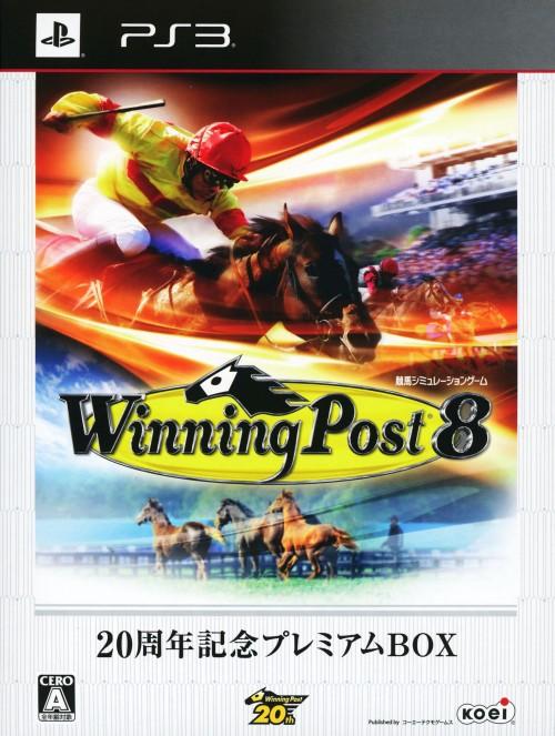 【中古】Winning Post8 20周年記念 プレミアムBOX (限定版)