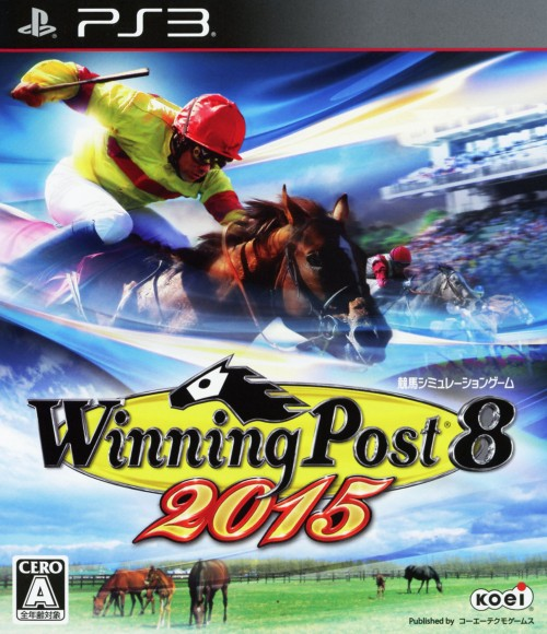 【中古】Winning Post8 2015