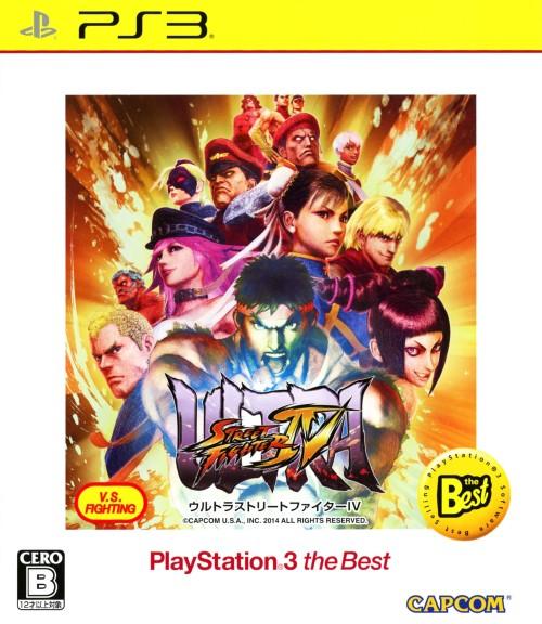 【中古】ウルトラストリートファイター4 PlayStation3 the Best