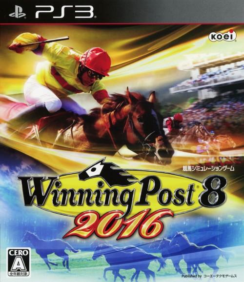 【中古】Winning Post8 2016