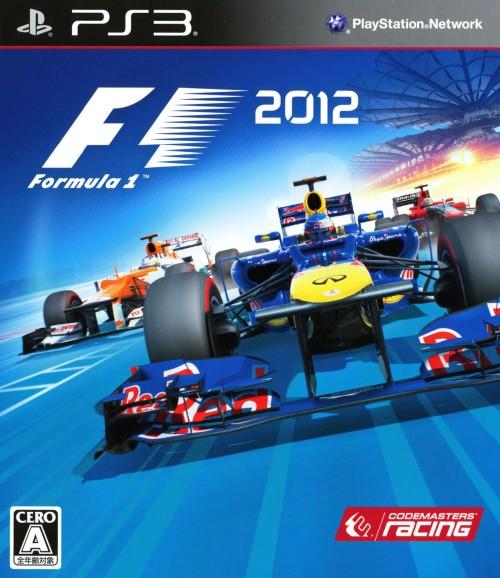 【中古】F1 2012