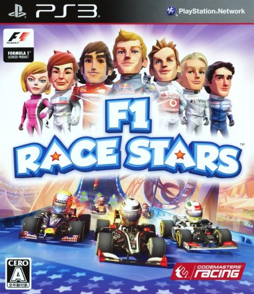 【中古】F1 RACE STARS