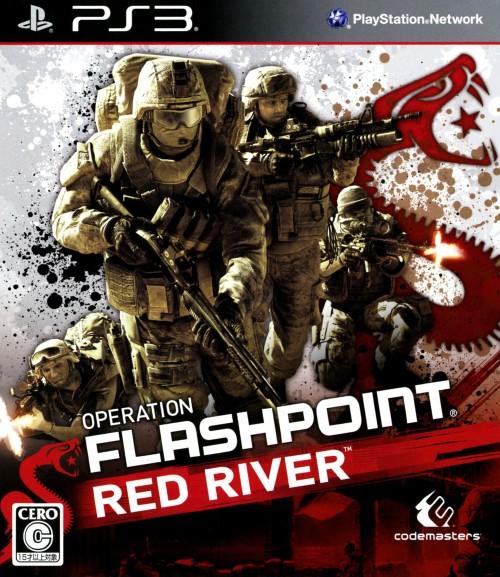 【中古】OPERATION FLASHPOINT:RED RIVER