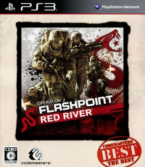 【中古】OPERATION FLASHPOINT:RED RIVER Codemasters THE BEST