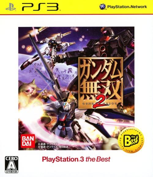 【中古】ガンダム無双2 PlayStation3 the Best