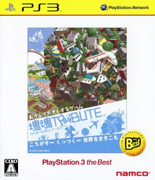 【中古】塊魂TRIBUTE PlayStation3 the Best