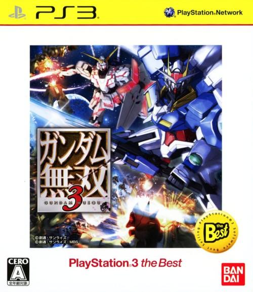 【中古】ガンダム無双3 PlayStation3 the Best
