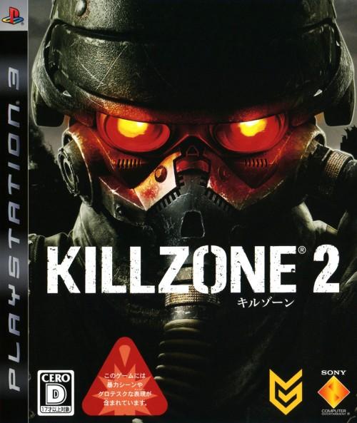 【中古】KILLZONE2
