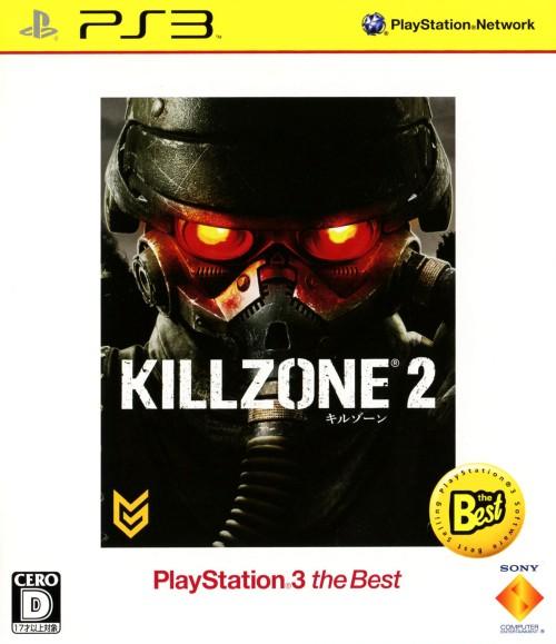【中古】KILLZONE2 PlayStation3 the Best