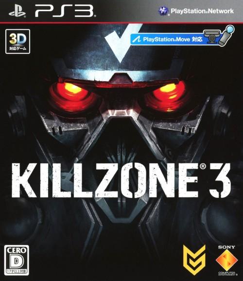 【中古】KILLZONE3