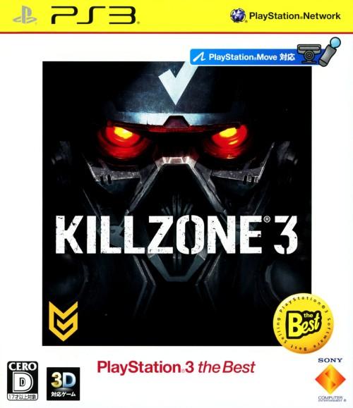 【中古】KILLZONE3 PlayStation3 the Best