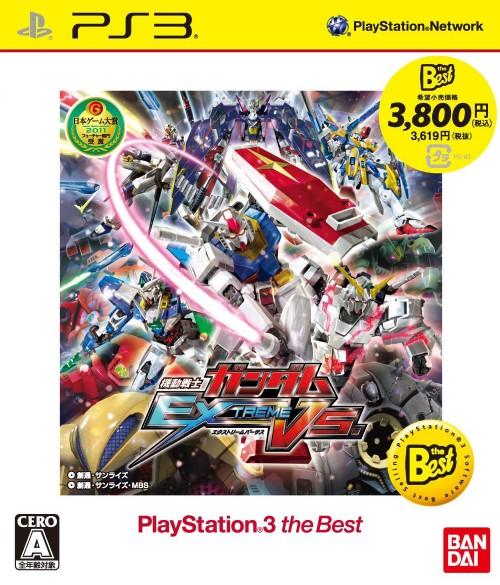 【中古】機動戦士ガンダム EXTREME vs. PlayStation3 the Best