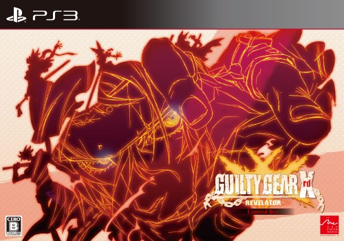 【中古】GUILTY GEAR Xrd −REVELATOR− Limited Box (限定版)