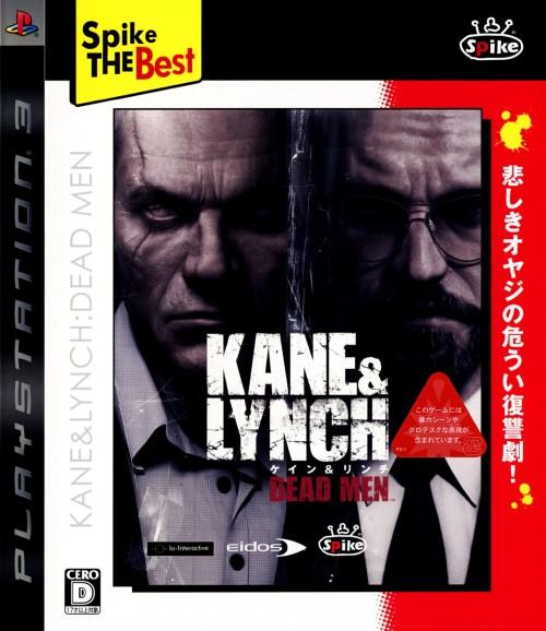 【中古】KANE&LYNCH:DEAD MEN Spike The Best